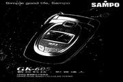 声宝 GK-605型手机 说明书