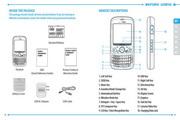 泛泰 Pantech Jest手机 说明书