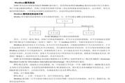 英威腾CHH100-0630-10型高压变频器说明书