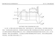 英威腾CHH100-0355-10型高压变频器说明书