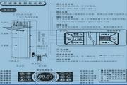 美的KF-120LW空调器使用安装说明书