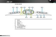 奥图码 EX542i投影机 使用说明书