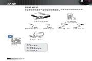 Optoma奥图码 EP7155i投影机 使用说明书