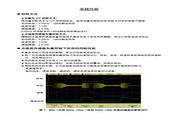 蓝海华腾 变频器V5-H-2T2.2G 说明书