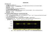 蓝海华腾 变频器V5-H-2T0.75G 说明书