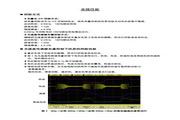 蓝海华腾 变频器V5-H-4T3.7L 说明书