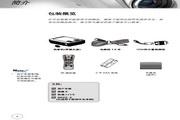 Optoma奥图码 HD67投影机 使用说明书