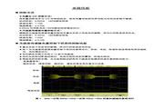 蓝海华腾 变频器V5-H-4T11L 说明书
