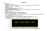 蓝海华腾 变频器V5-H-4T15L 说明书