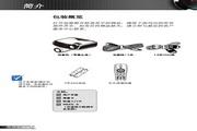 Optoma奥图码 GT360投影机 使用说明书