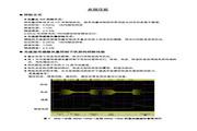 蓝海华腾 变频器V5-H-4T18.5L 说明书