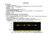 蓝海华腾 变频器V5-H-4T30L 说明书