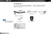 Optoma奥图码 EX612投影机 使用说明书