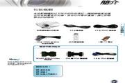 Optoma奥图码 HD80-LV投影机 使用说明书