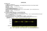 蓝海华腾 变频器V5-H-4T45L 说明书