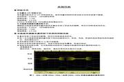蓝海华腾 变频器V5-H-4T55L 说明书