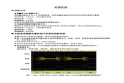 蓝海华腾 变频器V5-H-4T75L 说明书