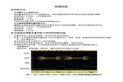 蓝海华腾 变频器V5-H-4T90L 说明书