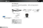 Optoma奥图码 EX615投影机 使用说明书