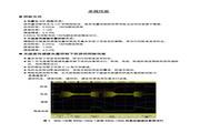 蓝海华腾 变频器V5-H-4T75G 说明书