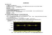 蓝海华腾 变频器V5-H-4T45G 说明书