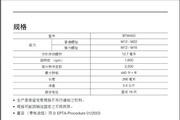 牧田BTW450型充电式冲击套筒板手说明书