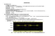 蓝海华腾 变频器V5-H-4T22G 说明书
