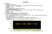 蓝海华腾 变频器V5-H-4T11G 说明书