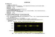 蓝海华腾 变频器V5-H-4T5.5G 说明书