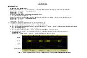 蓝海华腾 变频器V5-H-4T2.2G 说明书