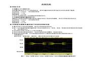 蓝海华腾 变频器V5-H-4T1.5G 说明书