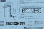 美的KFR-72LW/SDY-JA(E5)空调器使用安装说明书