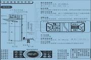 美的KF-72LW/SY-JA(E5)空调器使用安装说明书