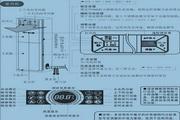 美的KFR-72LW/DY-JA(E5)空调器使用安装说明书
