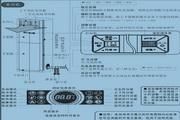 美的KFR-61LW/DY-JA(E5)空调器使用安装说明书