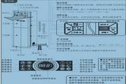 美的KF-61LW/Y-JA(E5)空调器使用安装说明书