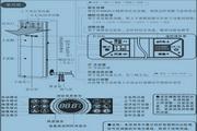 美的KF-51LW/Y-JA(E5)空调器使用安装说明书