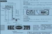 美的KFR-51LW/DY-JA(E5)空调器使用安装说明书