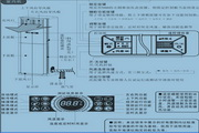 美的KFR-46LW/DY-JA(E5)空调器使用安装说明书