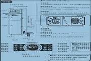 美的KF-46LW/Y-JA(E5)空调器使用安装说明书
