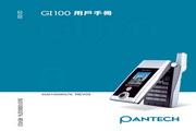 泛泰 Pantech GI100手机 说明书