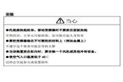 英威腾INVT-G9变频器使用说明书
