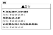 英威腾INVT-G9-500T6型通用变频器说明书