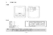 声宝 GK-7700型手机 说明书