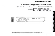 松下 PT-DW7000E投影机 英文使用说明书
