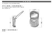 迪比特 8036C手机 说明书