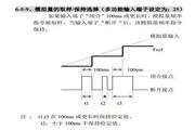 英威腾INVT-G9-022T2型通用变频器说明书