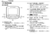 BenQ-Siemens T80手机 使用说明书
