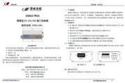 顶松 DS822-TR24隔离型RS-232/485接口转换器 使用说明书