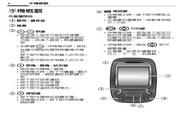 BenQ-Siemens T33手机 使用说明书